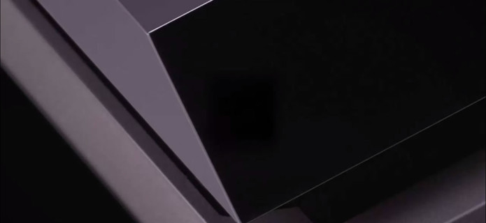 Sony teases Playstation 4 reveal