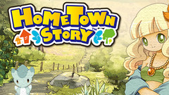 Hometown Story gets a launch trailer