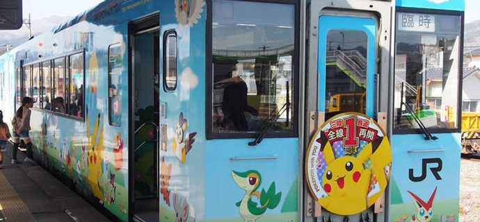Japans Pokemon Train is the coolest train youll ever see