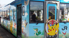 Japan's Pokemon Train is the coolest train you'll ever see