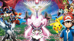 How to get a free Mythical Pokémon Diancie