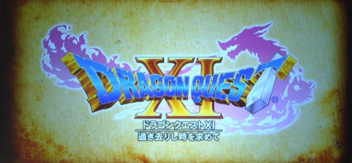 Dragon Quest XI announced for the PS4 3DS   and Nintendo NX