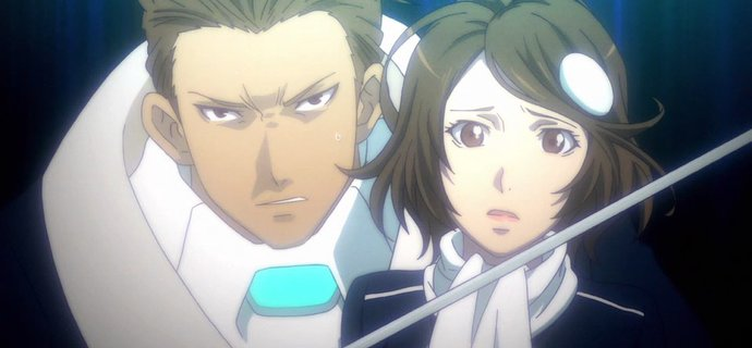 Lost Dimension review Traitors gate