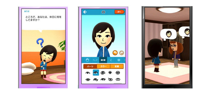 Nintendo's My Nintendo reward program dated, alongside phone app, Miitomo