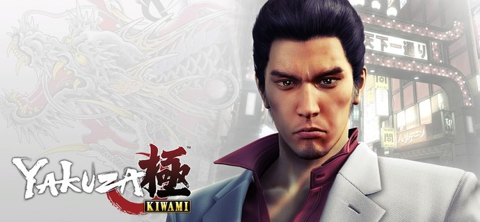 Yakuza Kiwami Review For love and money  Everybody Plays