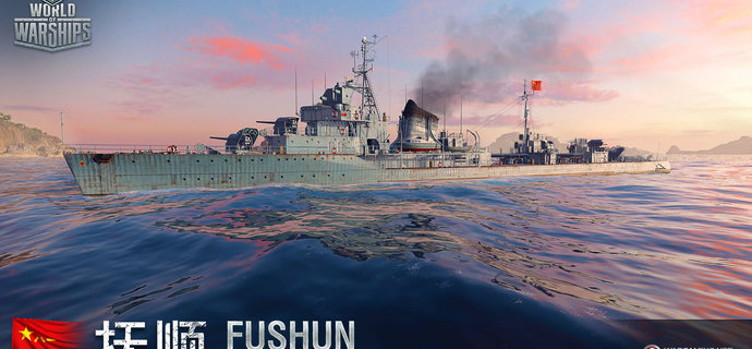 Guide: How to play Pan Asian Destroyers and Deepwater
