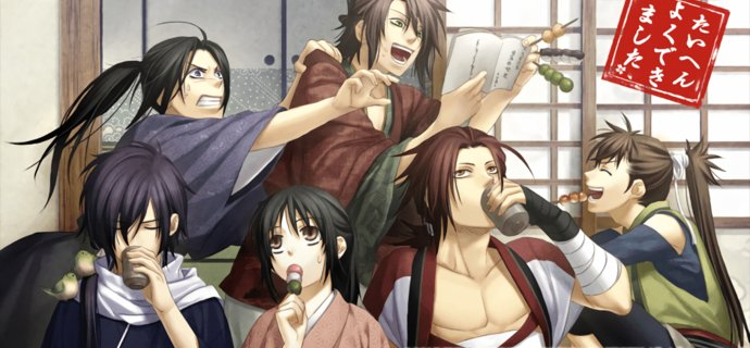 Hakuoki Whats the difference between all the versions  Everybody Plays