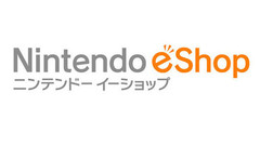How to... download/get the 3DS Nintendo eShop