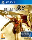 Final Fantasy Type-0 HD Boxart
