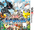 Super Pokemon Rumble Boxart