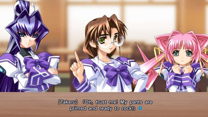 Muv-Luv Screenshot