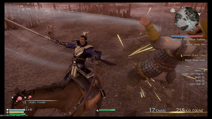 Dynasty Warriors 9 Screenshot