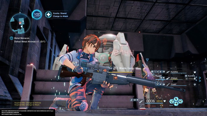 Sword Art Online Fatal Bullet Screenshot